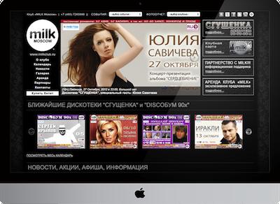 Портфолио web-студии Zoom Plus. Зум Плюс.