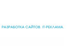 Веб-студия ЗУМ ПЛЮС